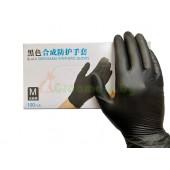 Перчатки нитриловые Wally Plastic, черные, размер M, L, XL, 50 пар