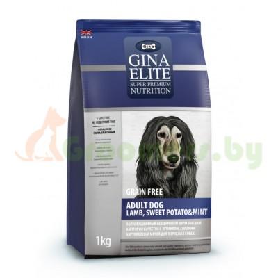 GINA Elite Grain Free Adult Dog Lamb, Sweet Potato&Mint беззерновой корм для собак с Ягненком, Сладким картофелем и Мятой (NEW)